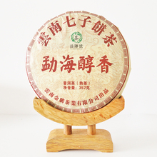 Unlimited Shelf Life Pu'Er Tea Product Type 5 - 10 Years Age and 0.357 Weight (kg) dry storage Cheap Old Tree Fermented Puer