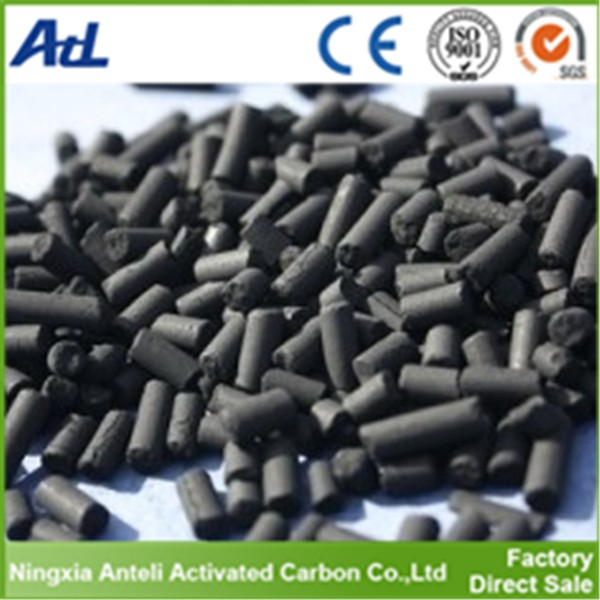 granuled/columnar coconut shell activated charcoal carbon