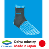 Athletic Ankle supporter, Sport, For High performance & Ankle protection, Made in Japan
