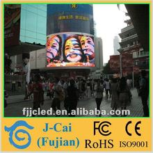 hot sale outdoor full color LED Video Video XXX P10 LED Display