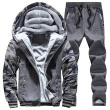Wholesale Pullover Hoody Fleece Sweat Shirt Cashmere Suits With Cotton Fleece Hoodie