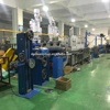 /product-detail/electric-wire-cable-making-machine-production-line-60761687319.html