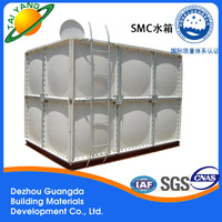 low cost and high quality SMC GRP water tank with low price Dezhou Guangda plastic water tank grp water storage tank