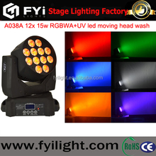 Stage show LED wash 12x15w rgbwa+uv 6in1 zoom cheap moving head lights