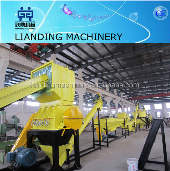 plastic bottle recycle machine