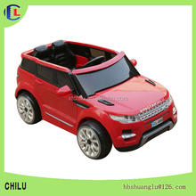 Best selling kids ride on car toys custom kids toy ride on car for kids toys