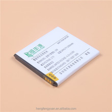 Professional manufactory 3.7V mobile phone battery for Lenovo A706 A760 A820E a516 A378T A788T