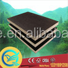 2016 News! Best Price 12mm combi Waterproof concrete template plywood