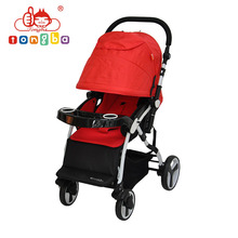 Light Weight Capella 360 Degree Swivel Wheels Baby Stroller