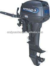 Yadao 15hp 2 stroke fishing boat outboard motors