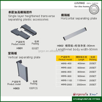 single layer heightened transverse separating silde plastic accessories