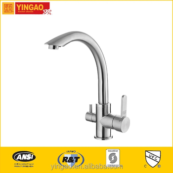 C26S single basin wall mounted discount kichen faucet