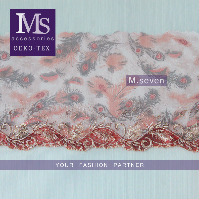 border lace, border embroidered lace with beautiful feather printed in 18cms