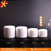200ml 150ml 100ml round top pure white PP plastic cosmetic empty cream jar