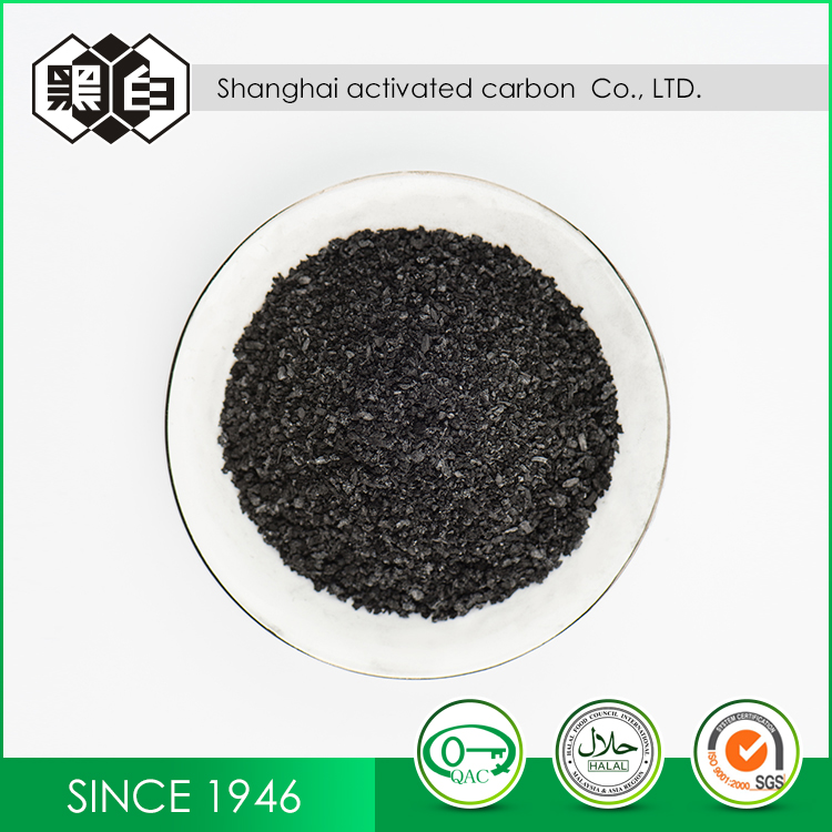 Power Plant Granular Coal Based Activated Carbon