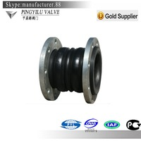 alibaba china manufacturer rubber flexible expansion joint