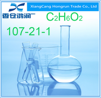 high quality ethylene glycol CAS 107-21-1 for cosmetics