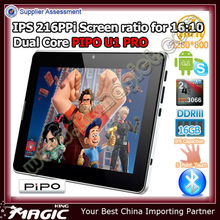 7 inch bluetooth tablet pc portable pc