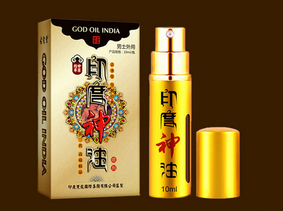 10ml adult sex products male gold india oil long time delay spray for men