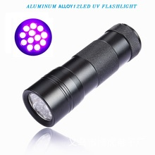 Best quality inspection uv flashlight led in China