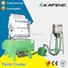 Low Price High-Quality Single Shaft Pp Pe Film Plastic Crusher Machine