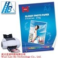 A4 ( 210 x 297mm ) 210 GSM Glossy photo paper