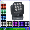 120W RGBW led lights products moving head lighting a stage