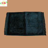 Turkish prayer mat, Thick prayer rug, Foldable prayer mat