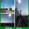 Tanfon Solar Outdoor Lamp Waterproof All