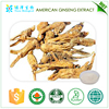 Energy drink ingredients Powder American ginseng root extract