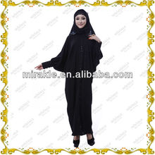 MF21387 Manufacturer 2014 new design muslim abaya