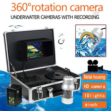 "9"" LCD Underwater Fishing Camera 360 degree Rotation Fishfinder 18pcs IR Infrared LED DVR Video Recorder 8G Card"