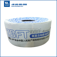 ZBFT double side rubber bitumen construction adhesive water proofing tape