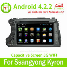 DVD car audio navigation system for Ssangyong Kyron with android 4.4 system