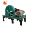 /product-detail/high-crushing-ratio-small-wood-crusher-wood-crushing-machine-wood-sawdust-making-machine-price-60359359091.html