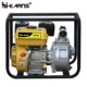 2inch Agricultural Irrigation gasoline Water Pump