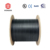 1 2 4 core indoor armoured FTTH flat fiber optic cable with pu sheath