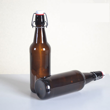 made in china 330ml amber color glass bottle for beer