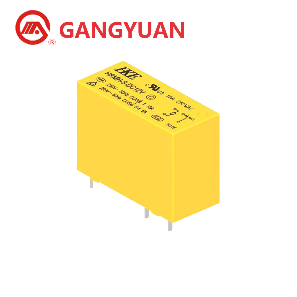 Wholesale 5a Relay Online Buy Best From China Wholesalers Spdt 12v Sugar Cube Switching Strongrelay Strong Strong5a