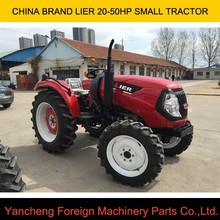 SMALL FARM TRACTOR 20-50HP TT350 TRACTOR