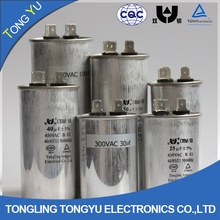 self-healing type ac capacitor price