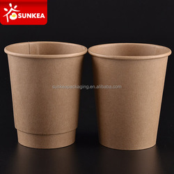 Custom printed disposable paper cup and craft paper