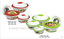 Polo Plastic Hot pot