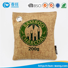 200g Bamboo Charcoal Air Purifying Bag Natural Air Freshener Odor Absorber Eliminator & Deodorizer Removes Moisture