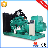 625kva diesel genset with cummins engine price