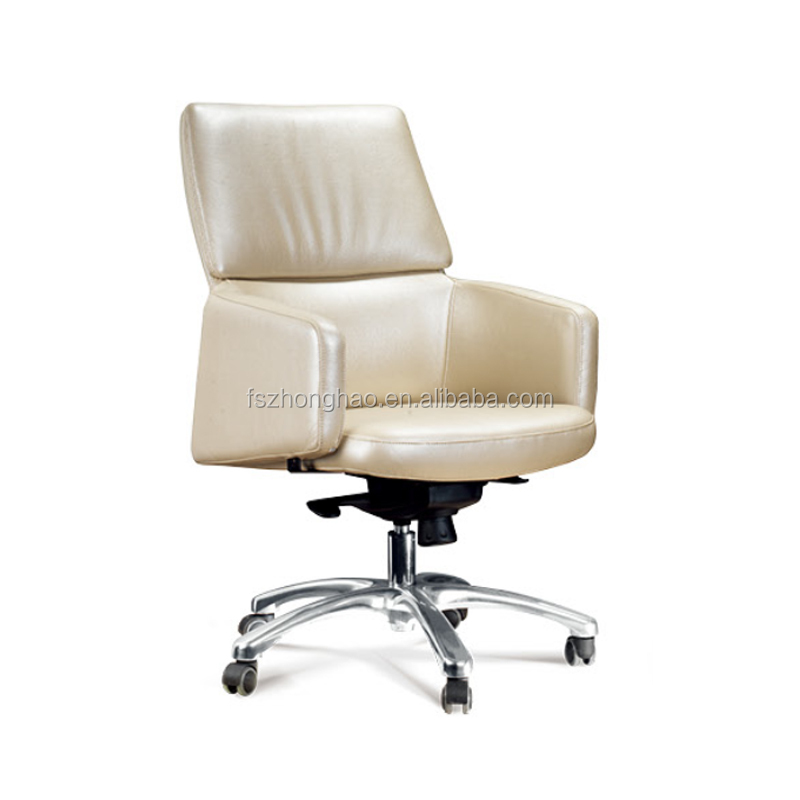 Adjustable Reclining Office Chair With Wheels Leather Armchair Task Sta