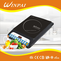12v battery powered national induction cooker