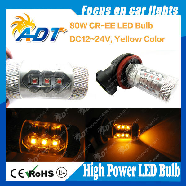 ce ROHS certification high quality 1000LM 80W front turn signal indicators