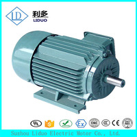 YX3 series 220v ac single phase 2hp electric motor,high rpm ac motor yl serise single phase ac 50hz 220v