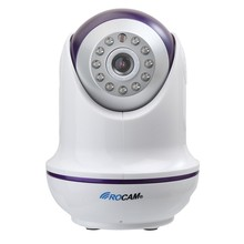 Year-end promotion Mini ip camera with cheapest price, Fish eye like Dome camera